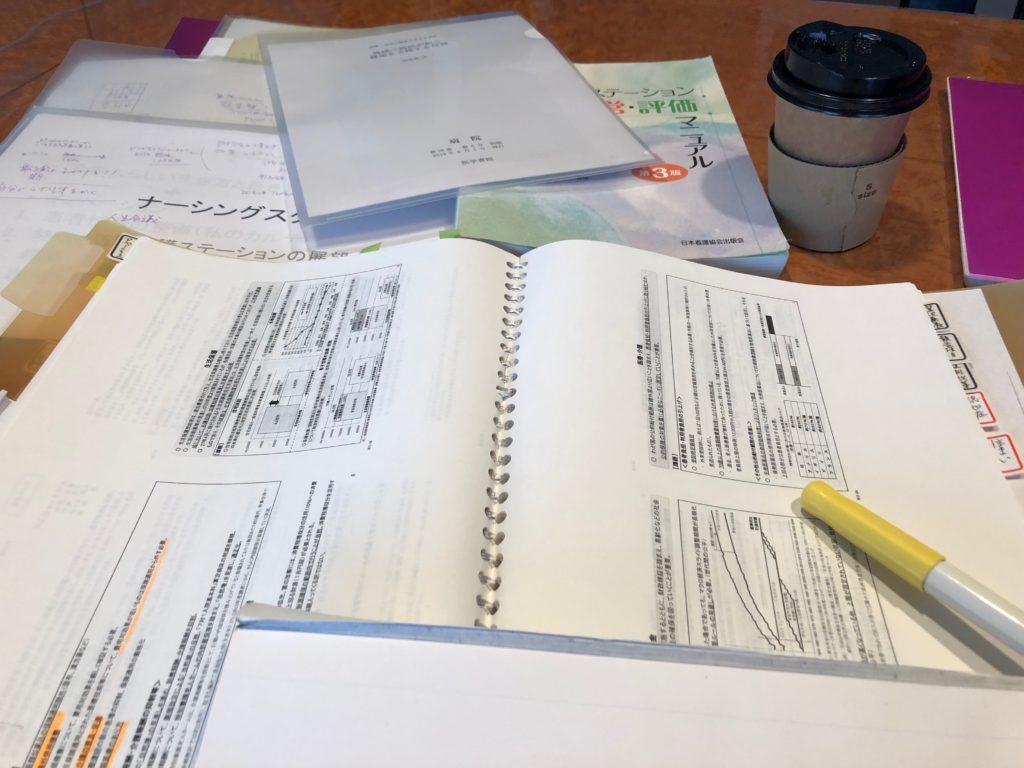久しぶりに勉強したくなっている